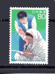 Japan 2461 used