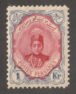 Persia Stamp, Scott# 491, mint hinged, 1kr, Perf 12.0x11.0. tall, #L-160