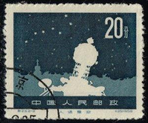 China PRC #359 Telescope and Stars over Peking; Used (5Stars)