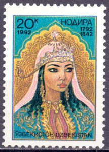 Uzbekistan. 1992. 1. Poetess. MNH.