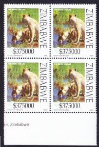 Zimbabwe Lionesses drinking Block of 4 Bottom margin SG#1190