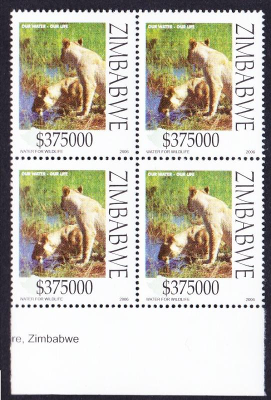 Zimbabwe Lionesses drinking Block of 4 Bottom margin SG#1190