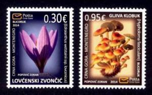 Montenegro Sc# 358-9 MNH Flower / Mushrooms