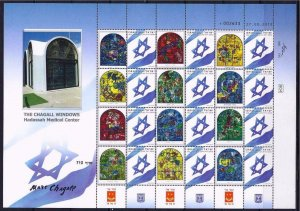 ISRAEL 2015  MARC CHAGALL WINDOWS 12 TRIBES STAMPS SHEET HADASSAH SYNAGOGUE 2020