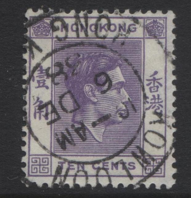 Hong Kong - Scott 158 - KGVI Definitive Issue- 1938 - FU - Single 10c Stamp