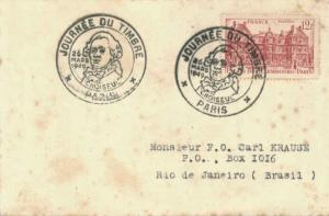 France 12F Luxembourg Palace 1949 Paris, Journee du Timbre Illustrated Slogan...