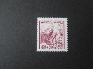 Korea 1965 Sc B7 MNH