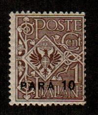 Italy Offices In Turkish Empire #26  Mint  Scott $2.25