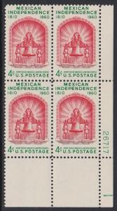 US 1157 Mexican Independence Plate Block MNH