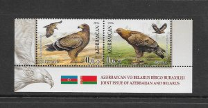 BIRDS - AZERBAIJAN #1112 (MARGIN)  MNH