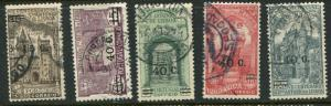 Portugal #543-7 Used Accepting Best Offer