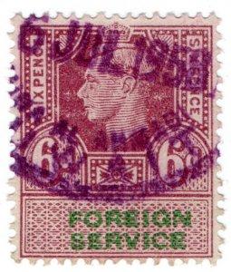 (I.B) George VI Revenue : Foreign Service 6d (Kuwait)