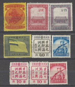 COLLECTION LOT # 3729 MANCHUKUO 9 MH STAMPS 1941+ CV+$15