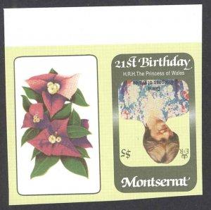 Montserrat Sc# 486 (INVERTED CENTER) MNH IMPERF 1982 $5 Princess Diana