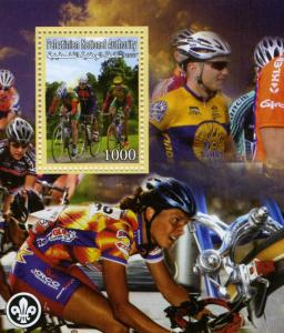 Palestinian Authority 2007 CYCLING Racing Scout Emblem s/s Perforated Mint (NH)