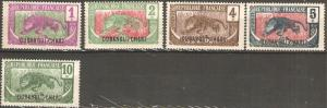 1922 Ubangi-Shari Scott 23-27 Stamp of Middle Congo Overprint MHR