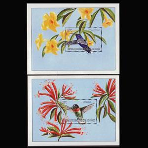 ZAIRE 2000 - Scott# 1543-4 S/S Humming Birds NH