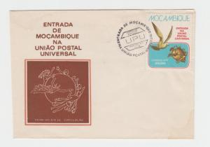 MOZAMBIQUE 1979 UPU ISSUE 1st DAY COVER, ILLUSTRATED (SEE BELOW)