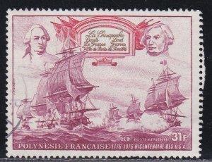 French Polynesia # C129, American Bicentennial, Used, 1/3 Cat.