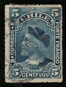 1900, Christopher Columbus, Chile, 5 centavos, SG #84A (Т-8175)