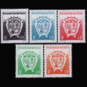 F.S.A.T. 1992 - Scott# 173-7 Arms Set of 5 NH one folded