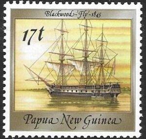 Papua New Guinea   667    1987  17t  VF NH