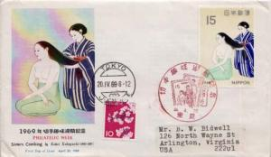 Japan, First Day Cover, Art, Stamp Collecting