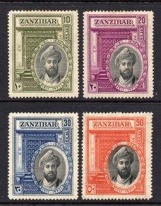 Zanzibar 1936 Silver Jubilee of Sultan set SG 323-326 mint CV £35