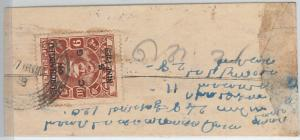 59483 -   INDIA Cochin - POSTAL HISTORY:  OVERPRINTED STAMP on small COVER
