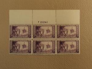 USPS Scott 739 3c Wisconsin Tercentenary 1634-1934 Plate ...