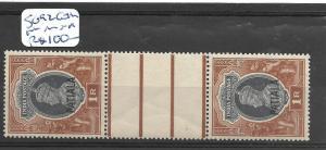 INDIA PATIALA (P0512B) KGVI 1R  SG 102 GUTTER PR    MNH