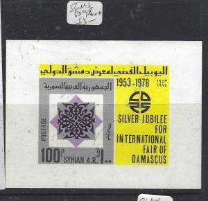 SYRIA   (PP2609B)   SG MS 1398   MNH