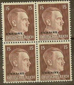 Stamp Germany Ukraine Mi 09 Block 1941 WW2 Fascism Hitler Hitler Russia MNH