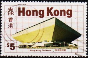 Hong Kong. 1985 $5 S.G.506 Fine Used