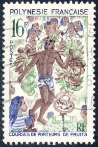 French Polynesia 1967 Sc 231 Fruit Carrier Race Stamp U