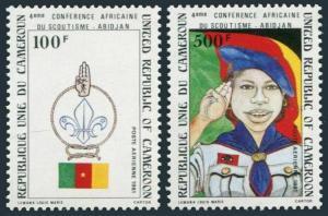 Cameroun C293-C294,MNH.Michel 960-961. Scouting Conference Abidjan-1981.Salute,