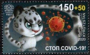 Kyrgystan sw1326 - Mint-NH - 150s + 50s Stop COVID 19! (2020) (cv $3.50)