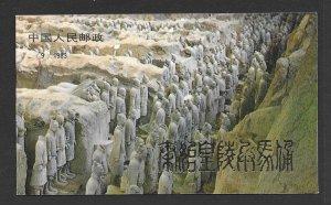 china (PRC) 1863a 1983 bklt terra cotta figures