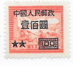 China -PRC #78 (MNG)  CV $0.30