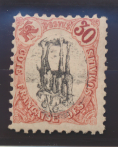 Somali Coast (Djibouti) Stamp Scott #42, Mint Hinged, Inverted Center - Free ...