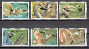 Afghanistan, 2000 Cinderella issue. Various Birds & Pelican issue.