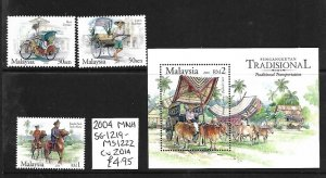 Malaysia MNH S/S & 3 Stamps 1219-22 Traditional Transportation 2004