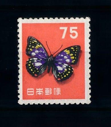 [71327] Japan 1956 Insect Butterfly  MLH