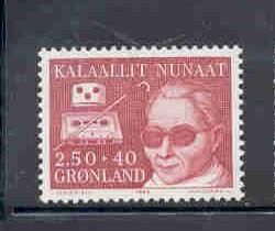 Greenland Scott B11 1983 Handicapped charity stamp mint NH