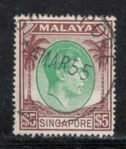 Singapore 1951 King George VI $5 Scott # 20a Used