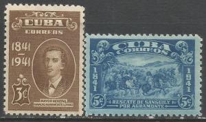 CUBA 373-74 MOG 827B