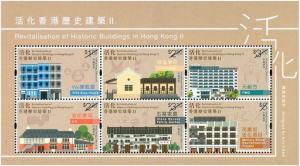 Hong Kong Revitalisation of Historic Buildings II stamp sheetlet MNH 2017