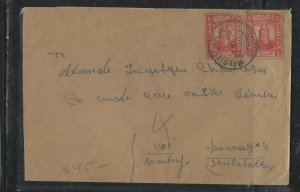 MALDIVE ISLANDS COVER (PP1804B)  1955 10C PR ON COVER TO BOMBAY