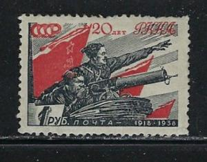 Russia 635 Hinged 1938 issue