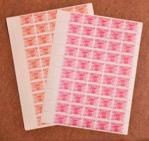 Croatia Cinderella MNH Full Sheet CV$350.00 1949 UPU Exile Govt in Argentina ...